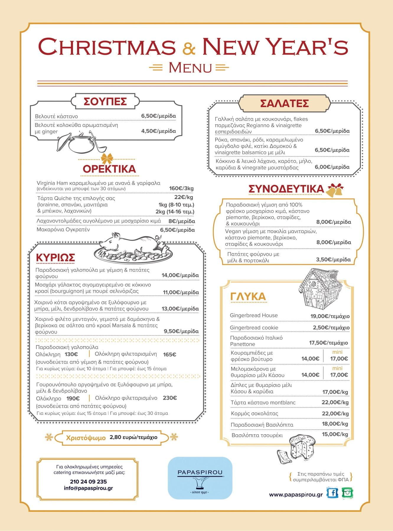 xmas menu